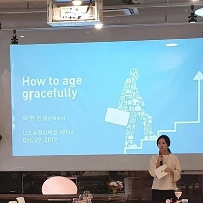 How to Age Gracefully presentation