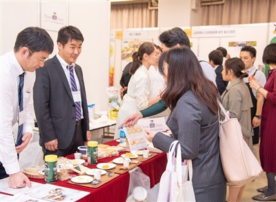 Japan Foodservice Tradeshow
